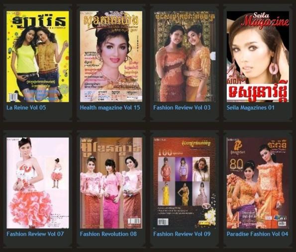 khmer-magazines1